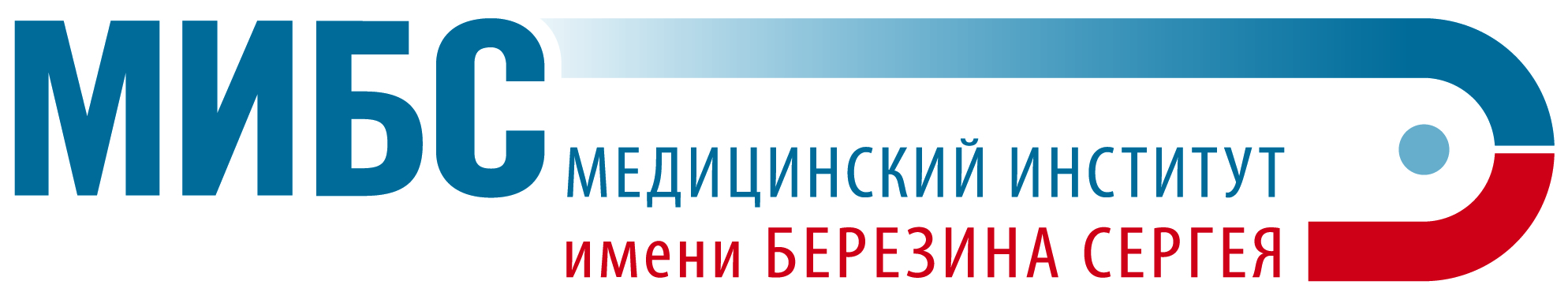 MIBS-Logo-Russian-Long